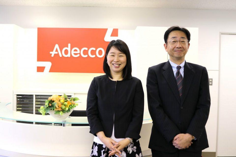 〔アデコ株式会社〕<br>改正派遣法のその先へ:eラーニングを活用したキャリア開発で、選ばれる人財サービス会社へと舵を切る