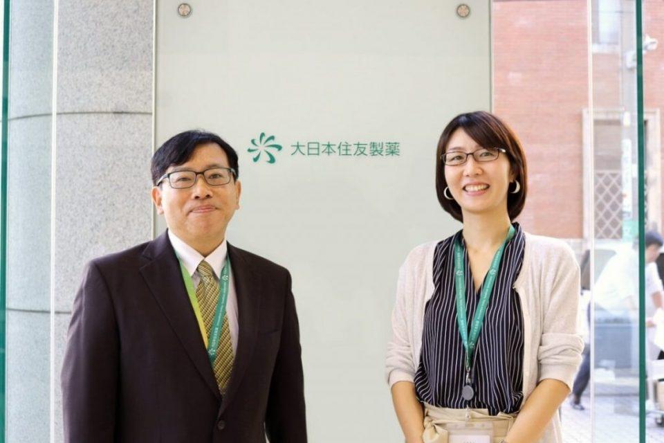 〔大日本住友製薬株式会社〕<br>LMSのシステム管理者が10名からゼロに 社内の基盤を整え、質の高い教育を目指す