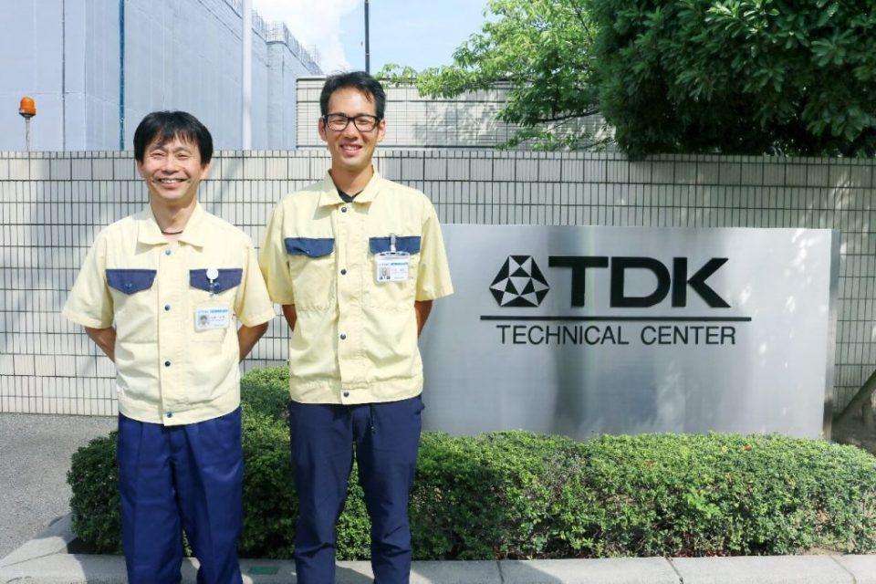 〔TDK株式会社〕<br>eラーニングシステムのリプレイスで 年間120万円以上のコスト削減を可能に