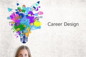 リーダーになるすべての人に知ってほしい 部下を育成するキャリアデザイン