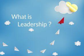 リーダーシップとは 素質ではなくスキルだった!理論の変遷を解説