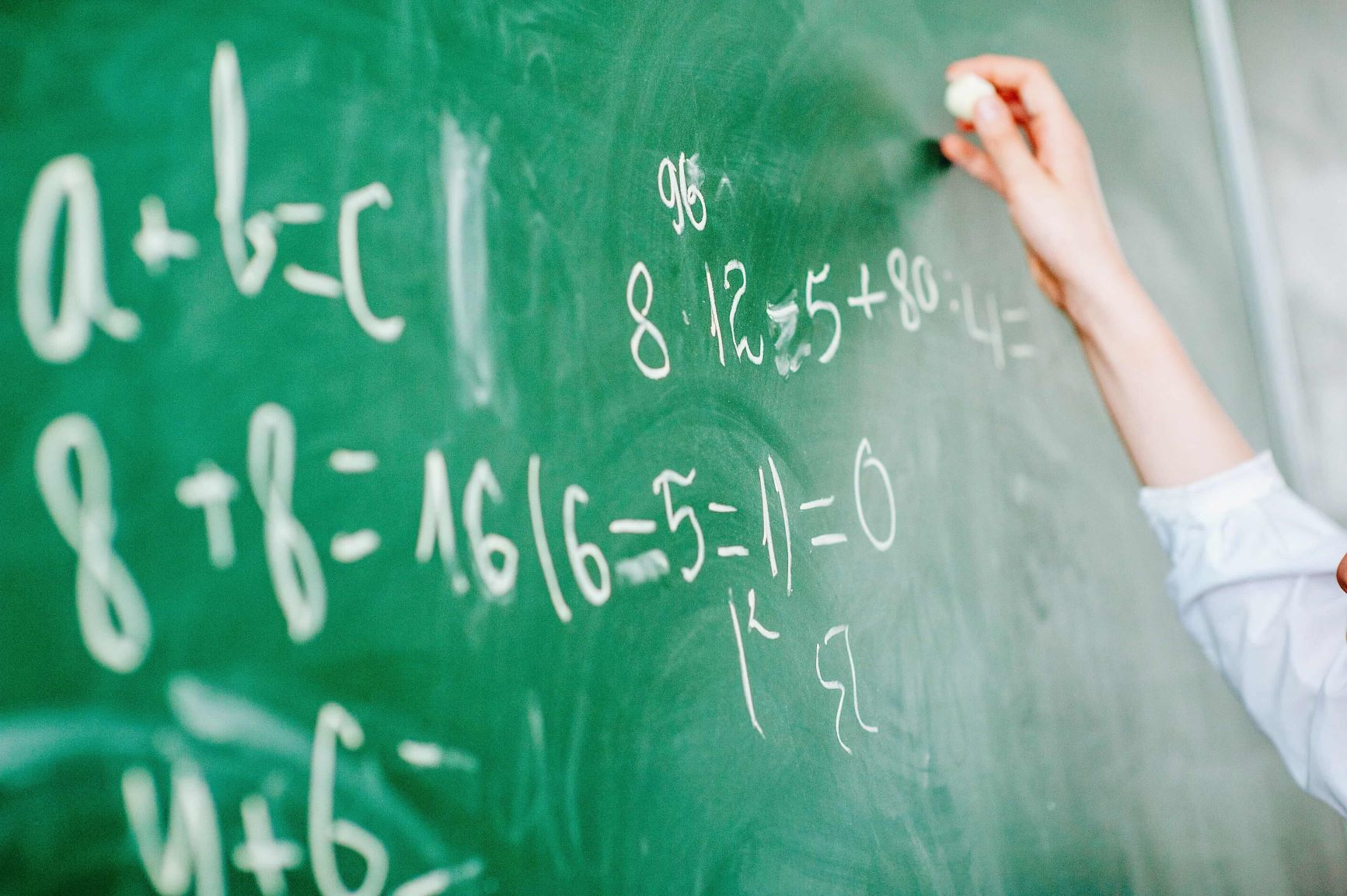 はじめてから学べる「数学・工業数学」シリーズ
