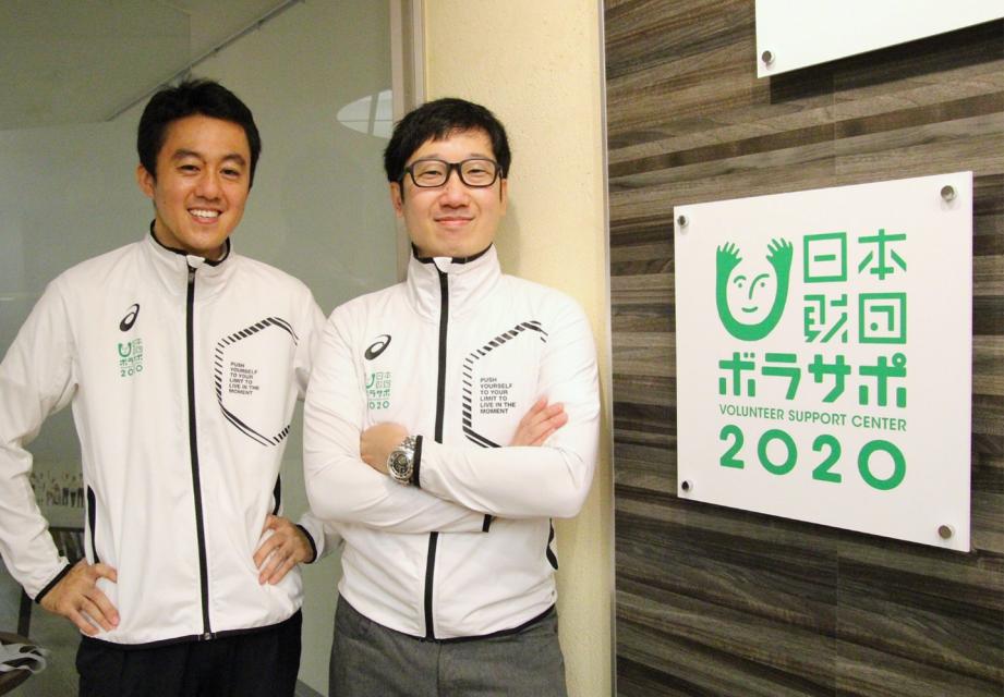 〔日本財団ボランティアサポートセンター〕<br>大規模スポーツイベントを支える数万人のボランティア eラーニングで、誰もが使いやすい研修機会を提供する